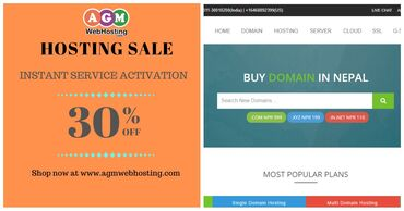 Best Hosting in Nepal-AGM Web Hosting  Looking For Best Hosting in Nep