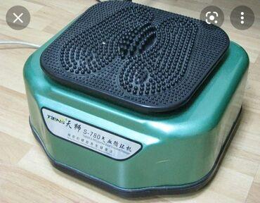 22 объявлений | ЭЛЕКТРОНИКА: Массажер вибрационный оздоровительный,этот массажер ваш домашний докто