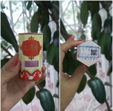ванна для педикюра купить в Кыргызстан: Самюн ван Самуин ван капсулы для набора веса в оригинале. Производство