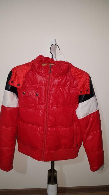 Куртки  Подростковые