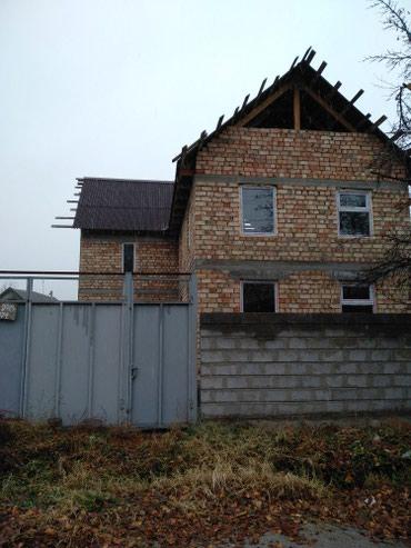 Недостроенный дом в Городе Токмок в центре тел: , в Токмак