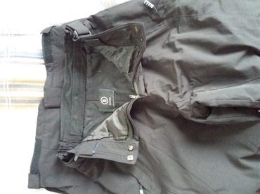 Тёплые лыжные штаны-комбинезон фирмы в Бишкек