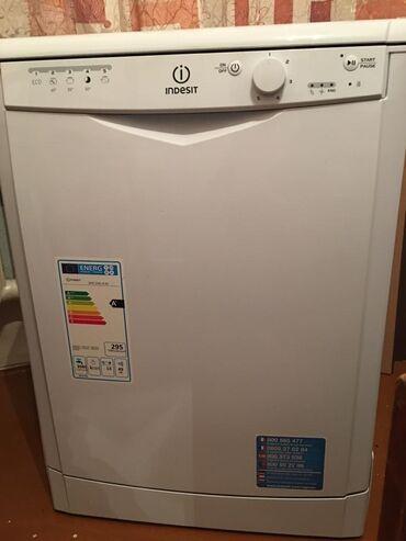 Продаю Новую посудомоечную машину Indezit, привезли из Германии,(
