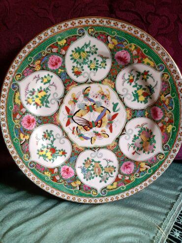 Sport i hobi | Kraljevo: Stari kineski porcelan. nov. ukrasni tanjir. boje
