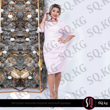 Стильное платье из фактурного материала розового цвета с люрексом в Бишкек