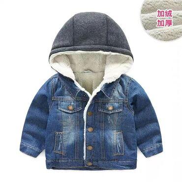 Утепленная джинсовая курточка с капюшоном на осень ⠀⠀ Производство