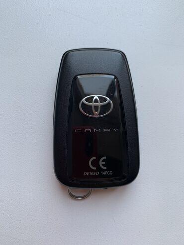 Смарт ключ Тойота Камри 70