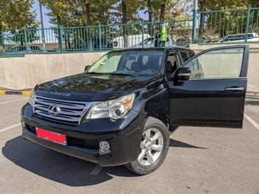 Автомобили - Бишкек: Lexus GX 4.6 л. 2010 | 200000 км