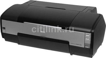 Продаю почти новый принтер Epson 1410 в Бишкек