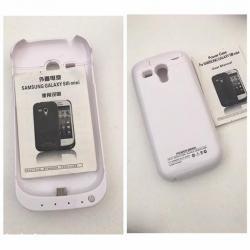 audi-s3-18-t - Azərbaycan: Samsung s3 mini power bank | endirim mümkündür | - təzədir karobkada -