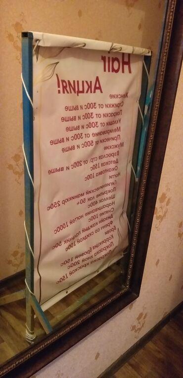 баннер продам дом в Кыргызстан: Баннер