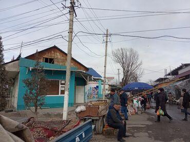 Стих про учителя на кыргызском языке - Кыргызстан: Продавец-консультант. С опытом. Неполный рабочий день