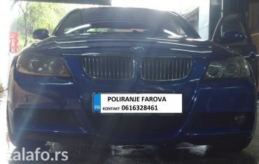 Poliranje vozila.... Usluge poliranja wozila i farowa... Brzo , efikas - Beograd