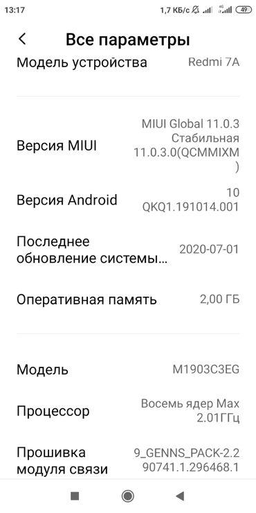 Мобильные телефоны и аксессуары в Беловодское: Б/у Xiaomi Redmi 7A 32 ГБ Синий