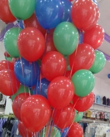 helium - Azərbaycan: En ucuz qiymete helium sarlar. Istenilen unvana catdirilma. Rengbereng