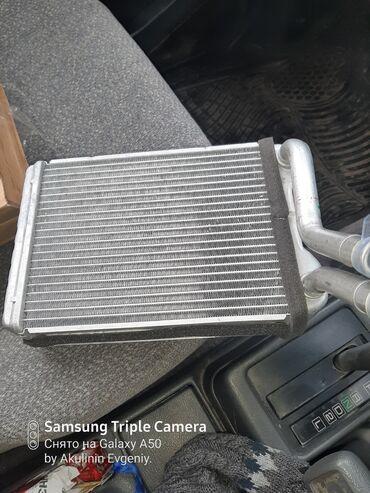 fatzorb отзывы в Кыргызстан: Продам новый радиатор переднего отопителя (печки) от Мицубиси Паджеро