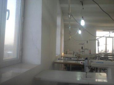 требуется опытные  швеи на шв цех зарпл. еженедельно. без задерж. цех  в Бишкек