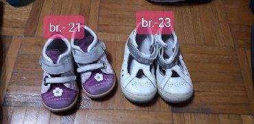 Dečije Cipele i Čizme - Borca: Decija obuca po 200din