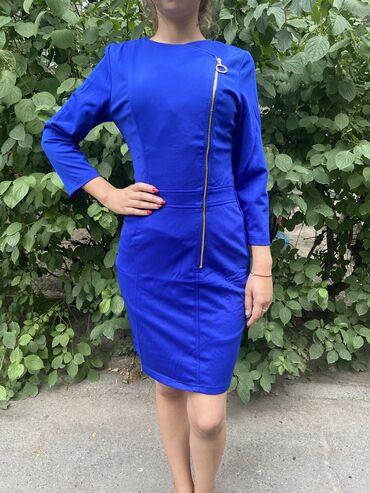 Новое платье    Размеры 44, 46 Цена : 400
