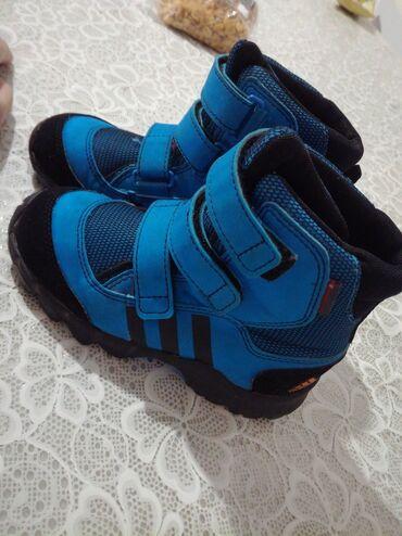 Adidas cizma decija br.26,5