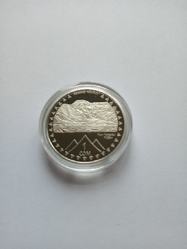Час пик такси - Кыргызстан: Медно никелевая монета Пик - Победы