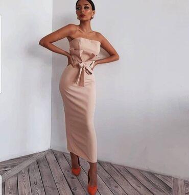 Платье Вечернее Cristaline M