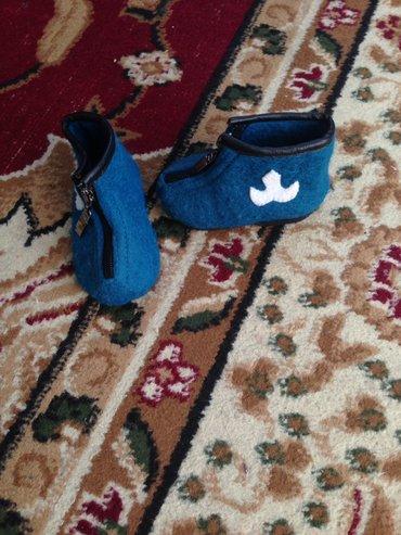 Детская обувь,домашние тапочки , масы ,размер с 0-3 месяца в Талас