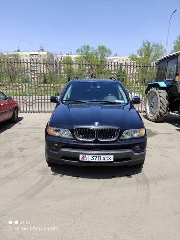 BMW - Газ - Бишкек: BMW X5 3 л. 2005