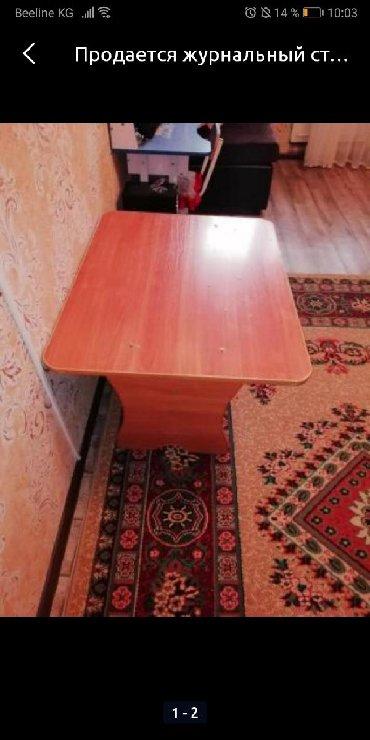 столик для фруктов в Кыргызстан: Журнальный столик для дома
