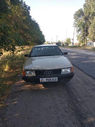 Транспорт - Кашка-Суу: Audi 100 2 л. 1987