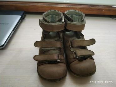 берцы американские в Кыргызстан: Лечебно-ортопедическая обувь с высоким берцем.натуральная кожа.размер