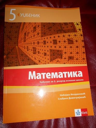 Nova potpuno knjiga udzbenik iz matematike klett za 5. razred osnovne - Belgrade