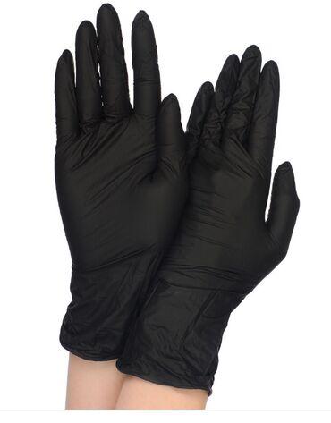 Нитриловые перчатки, устойчивы к проколам, растяжениям, активным