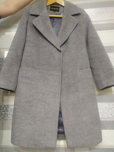 Продаю красивое пальтоСостояние отличное Одевала всего 2 раза на выход