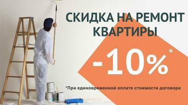 ремонт автозеркал в Кыргызстан: Недорого, быстро и качественно сделаем ремонт вашей комнаты или