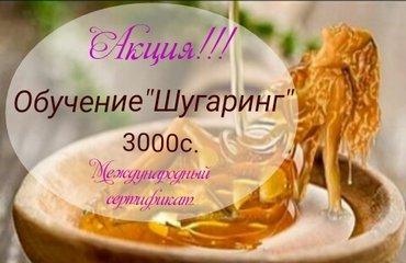 ad-image-46240410