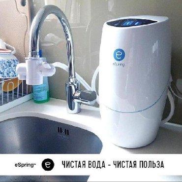 фильтр для кофемашины делонги в Кыргызстан: Фильтр для очистки воды. Гарантия 5 лет! Доставка и установка бесплатн