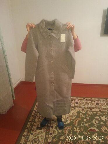 Женская одежда - Арчалы: Куртки