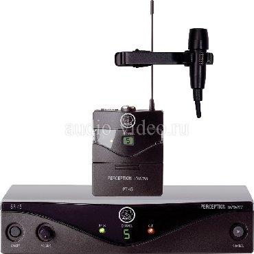 studijnyj-mikrofon-akg-p120 в Кыргызстан: Петличный Микрофон AKG Perception Wireless 45 Vocal  Вокальная аналого