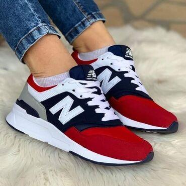 Ženska patike i atletske cipele | Nis: 36 do 41 3500