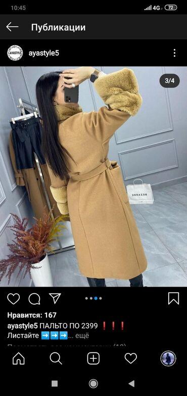 Пальто - Состояние: Новый - Бишкек: Позвоните. Качество отличное.Новое пальто. Размер 46-48 (L)