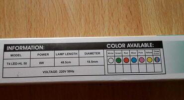zapchasti folksvagen transporter t4 в Азербайджан: ︽T4 LED -HL 50 (48,5 sm) -14 AZN (8 W)  ︽Akvaryumun İci ucun tək rəng