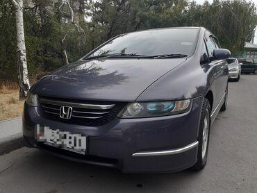 Транспорт - Кара-куль: Honda Odyssey 2.4 л. 2004   200000 км