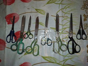 Ножницы разные! 2000 сом за все! в Бишкек