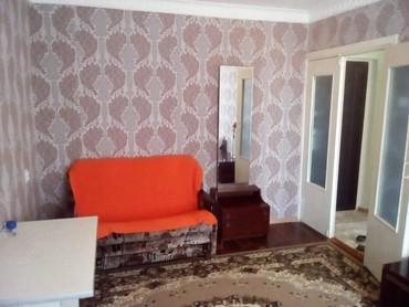 Сдается 1 ком квартира на сутки ночь чистый уютно комфортно. в Бишкек