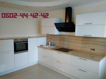 Кухня.  в Бишкек