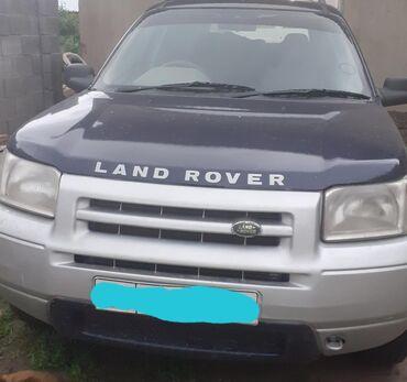 Land Rover - Кыргызстан: Land Rover Freelander 1.8 л. 2003