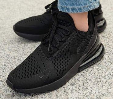 Ženska patike i atletske cipele | Vladicin Han: Crne Nike 270Skroz lagane i udobne, izdrzljiveBrojevi 46Cena 2699 din