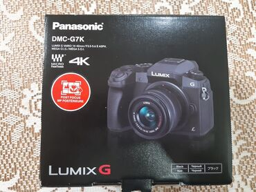 Arxa növü kamera - Azərbaycan: Panasonic Lumix G7 4K Panasonic Lumix G7 + Lumix G Vario 14-42mm/F3.5