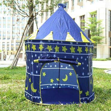 Детская палатка шатер в двух расцветках. Размер. 135см